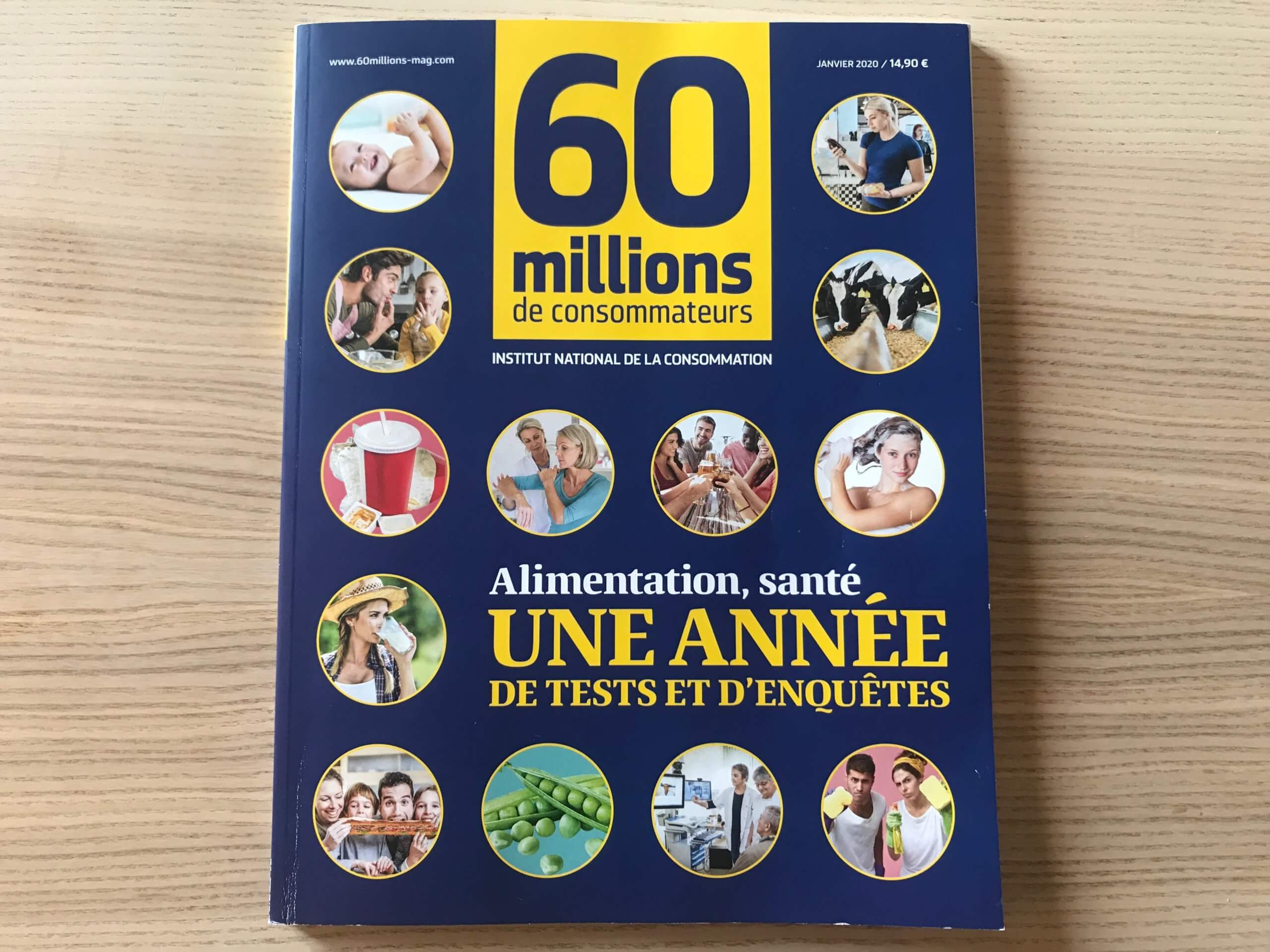 60万人の消費者 フランス 紙おむつ おすすめ 安全 ランキング